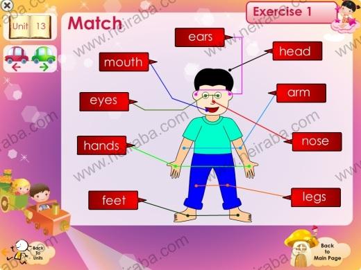 علم طفلك الإنجليزية مع مؤسسة كامبردج